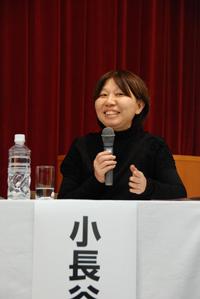 20101127_houkoku_06.jpg