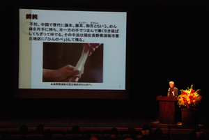 20111014_houkoku_04.jpg
