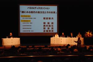 20111014_houkoku_05.jpg