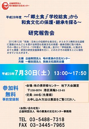 washoku_01.jpg